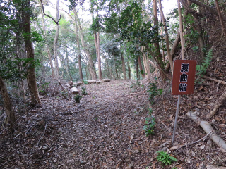 miyaji14.jpg